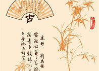 Chinese Ancient Poetry And Bamboo Pattern Modern Removable Wallpaper , 0.53*10M