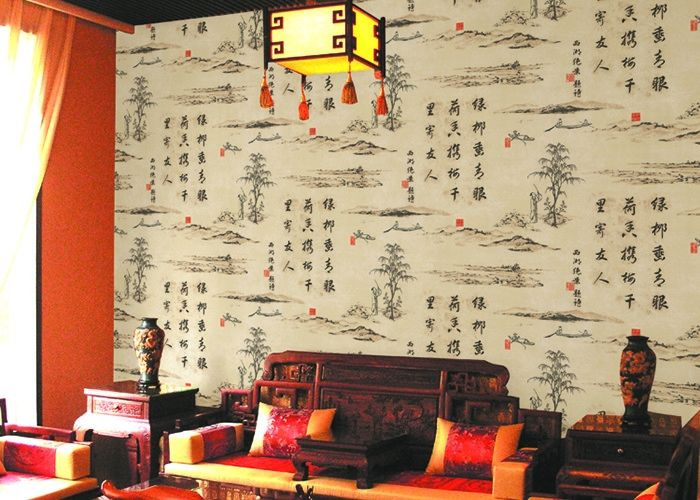Chinese Landscape Poetry Asian Inspired Wallpaper For Tea House / Study